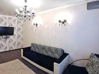 Квартиры посуточно в Николаеве, ул. Лягина, 29а, 400 грн./сутки
