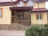 Квартиры посуточно в Львове, ул. Скниловская, 57/а, 350 грн./сутки