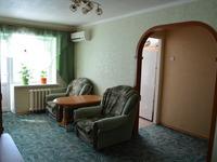 Квартиры посуточно в Запорожье, пр-т Ленина, 93, 300 грн./сутки
