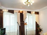 Квартиры посуточно в Львове, ул. Глебова, 8, 350 грн./сутки