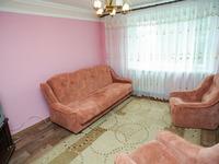 Квартиры посуточно в Черкассах, ул. Гоголя, 360, 330 грн./сутки