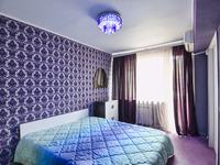 Квартиры посуточно в Львове, пр-т Свободы, 6, 700 грн./сутки