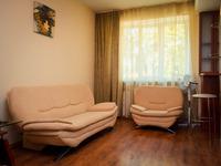 Квартиры посуточно в Чернигове, ул. Серёжникова, 7, 280 грн./сутки