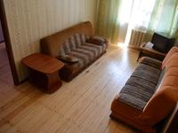 Квартиры посуточно в Запорожье, пр-т Ленина, 99, 300 грн./сутки