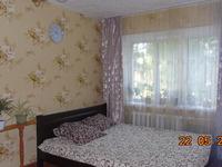 Квартиры посуточно в Житомире, Привокзальный майдан, 5, 180 грн./сутки