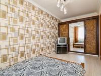 Квартиры посуточно в Львове, ул. Лычаковская, 5, 400 грн./сутки