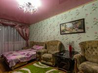 Квартиры посуточно в Севастополе, пр-т Октябрьской Революции , 32, 300 грн./сутки