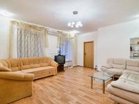 Квартиры посуточно в Львове, ул. Леси Украинки, 17, 680 грн./сутки