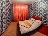 Квартиры посуточно в Черкассах, ул. Крещатик, 130, 300 грн./сутки