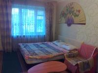 Квартиры посуточно в Житомире, ул. Киевская, 59, 149 грн./сутки