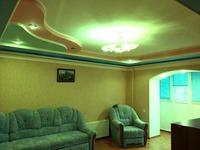 Квартиры посуточно в Житомире, ул. Короленко, 6а, 270 грн./сутки