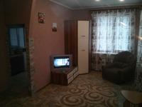 Квартиры посуточно в Кривом Роге, пр-т Мира, 33, 150 грн./сутки