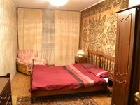 Квартиры посуточно в Полтаве, ул. Фрунзе, 63, 300 грн./сутки