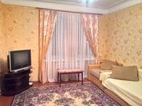 Квартиры посуточно в Виннице, пр-т Коцюбинского, 5, 350 грн./сутки