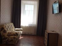Квартиры посуточно в Каменце-Подольском, пл. Польский Рынок, 12, 600 грн./сутки