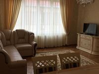 Квартиры посуточно в Ужгороде, ул. Гоголя, 18, 800 грн./сутки