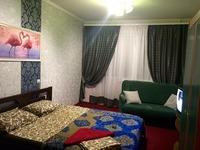 Квартиры посуточно в Ровно, ул. Киевская, 34, 290 грн./сутки