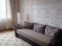 Квартири подобово в Львові, вул. Масарика, 2, 350 грн./доба