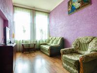 Квартиры посуточно в Львове, ул. Джерельная, 33, 380 грн./сутки