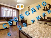 Квартиры посуточно в Одессе, б-р Французский, 22, 900 грн./сутки